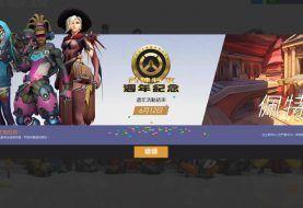 Overwatch | filtradas las nuevas skins de aniversario
